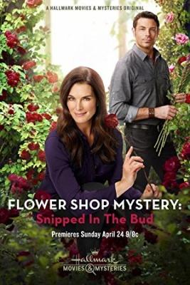 Cvetličarka: Odrezan v kali - Flower Shop Mystery: Snipped in the Bud