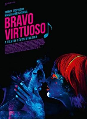 Bravo, virtuoz - Bravo Virtuoso