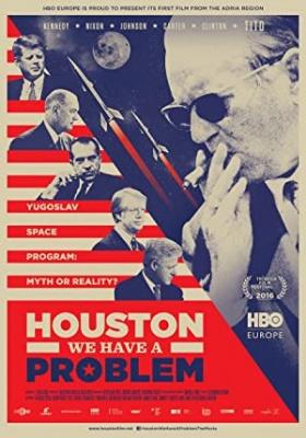 Houston, imamo problem!, film