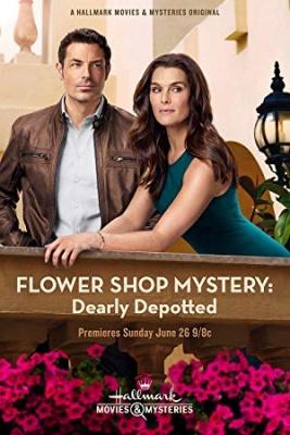 Cvetličarka: Umor na poroki - Flower Shop Mystery: Dearly Depotted