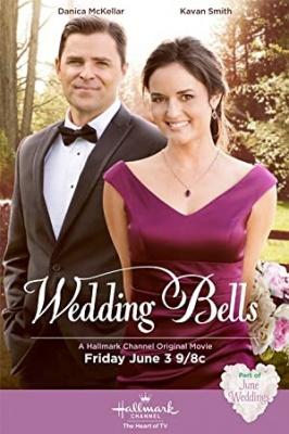 Poročni zvonovi, film