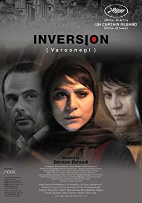 Inverzija - Inversion