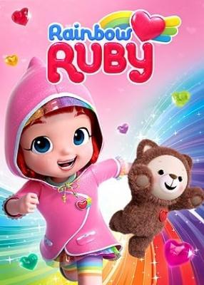 Ruby Mavrica