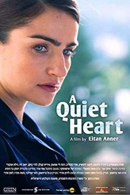 Tiho srce - A Quiet Heart