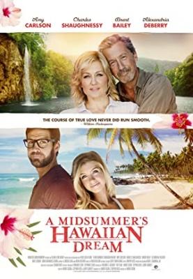 Sen havajske kresne noči - A Midsummer's Hawaiian Dream