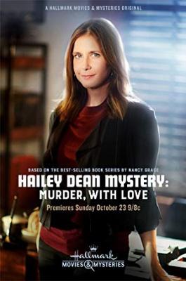 Hailey Dean: Umor, z ljubeznijo - Hailey Dean Mystery: Murder, with Love