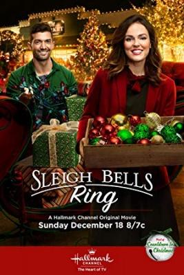 Kraguljčki - Sleigh Bells Ring
