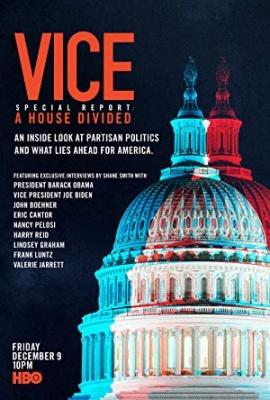 Vice: Razdvojena hiša - VICE Special Report: A House Divided