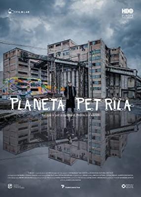 Planet Petrila, film