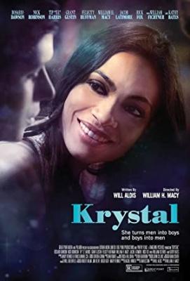 Krystal - Krystal