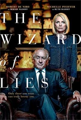 Čarovnik za laži, film