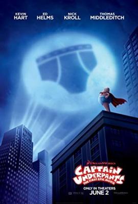 Kapitan Gatnik: Prvi epski film - Captain Underpants: The First Epic Movie