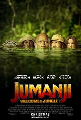Jumanji: Dobrodošli v džungli, film