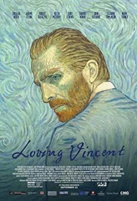 Z ljubeznijo, Vincent - Loving Vincent