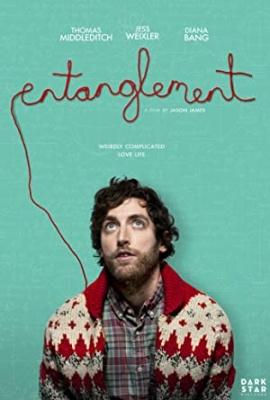 Prepletenost - Entanglement