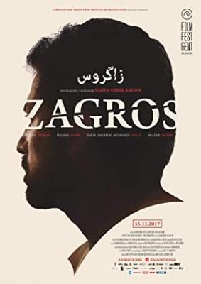 Zagros - Zagros