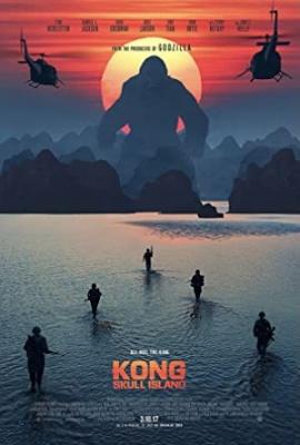 Kong: Otok lobanj, film