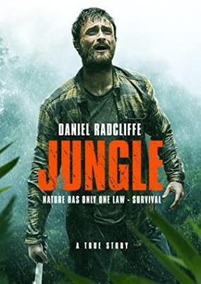 Džungla - Jungle