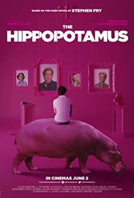 Povodni konj - The Hippopotamus