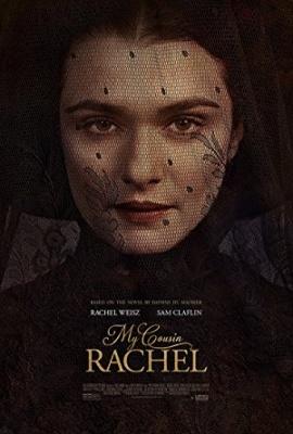 Sestrična Rahela, film