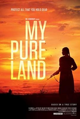 Moja zemlja - My Pure Land