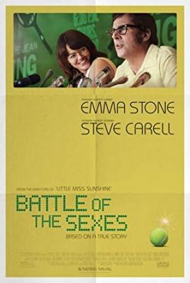 Bitka med spoloma, film