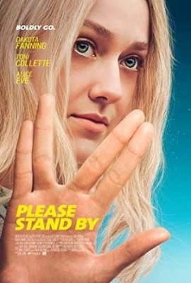 Obvladaj se - Please Stand By