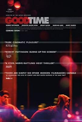 Dobri časi - Good Time