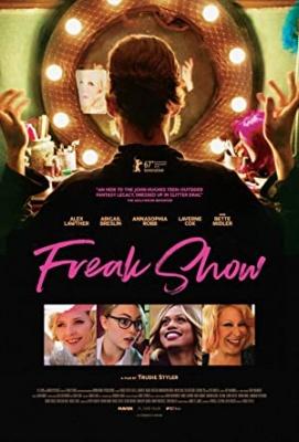 Spaka - Freak Show
