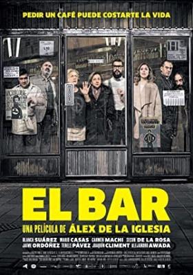 Bar - The Bar