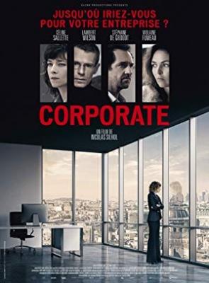 Brez vesti - Corporate