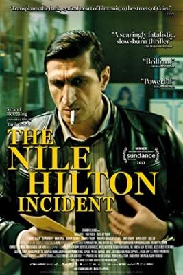 Sedmi pečat: Smrt v hotelu Nile Hilton, film