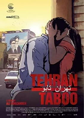 Teheranski tabu - Tehran Taboo