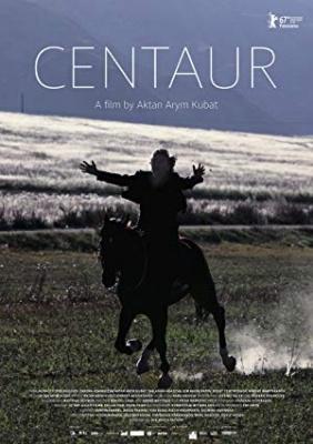 Centaur - Centaur