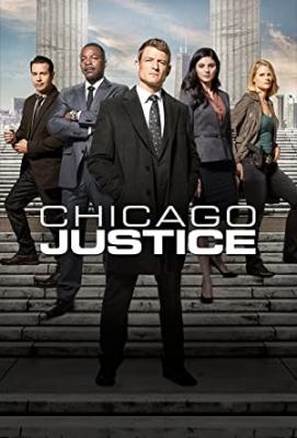 Pravica v Chicagu