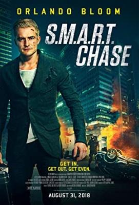 Ogenj in zemlja - S.M.A.R.T. Chase