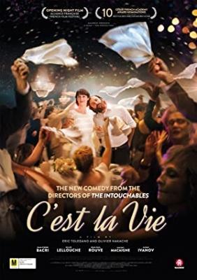 Življenje je praznik - C'est la vie!