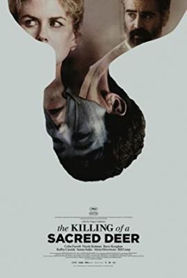 Ubijanje svetega jelena - The Killing of a Sacred Deer