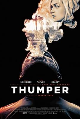 Prozorna laž - Thumper