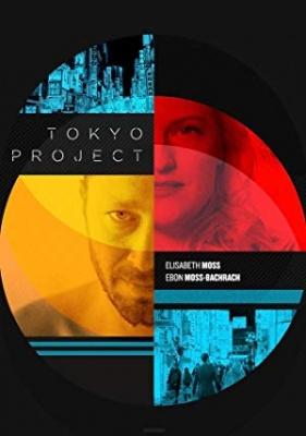 Projekt Tokio - Tokyo Project