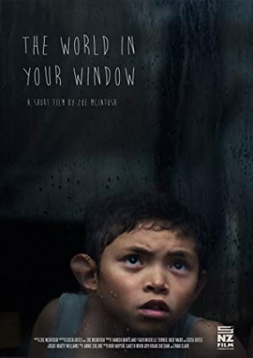 Svet v tvojem oknu, film