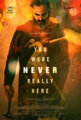 Nikoli zares tukaj, film