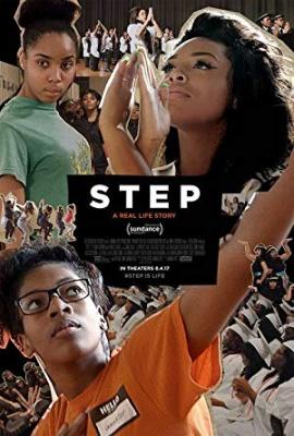Step - Step