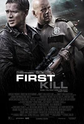Prvi ulov - First Kill