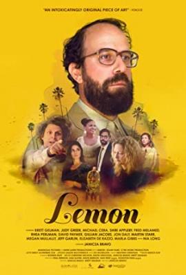 Limona - Lemon