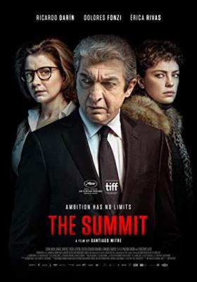 Vrh - The Summit
