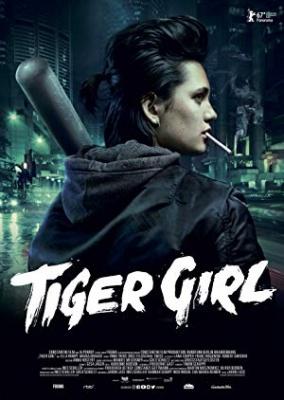 Tigrica - Tiger Girl