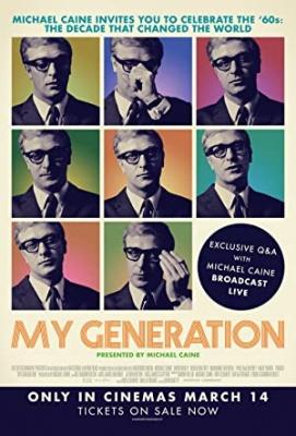 Moja generacija - My Generation