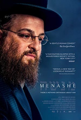 Menashe - Menashe