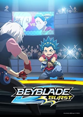 Beyblade: Pot do zmage
